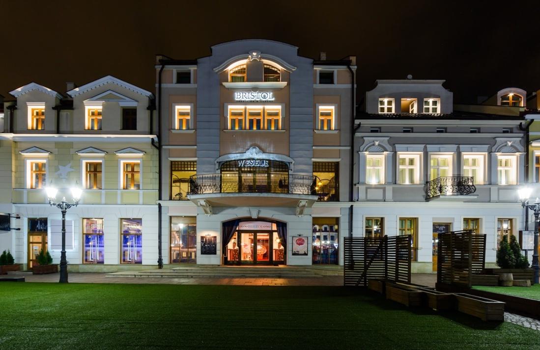 Zdjęcie hotelu Bristol Tradition & Luxury Hotel *****